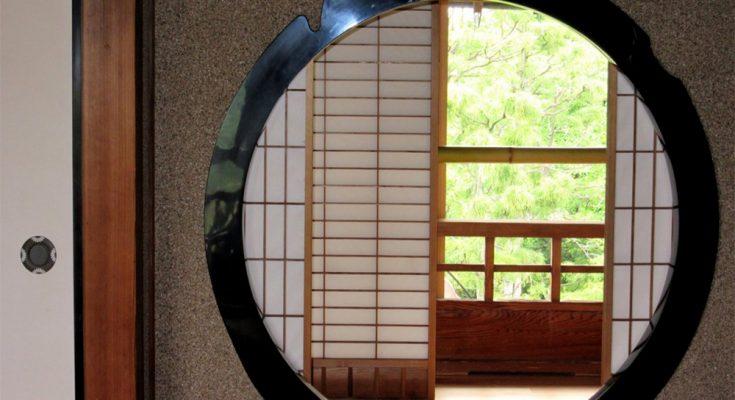 Details Of Japan